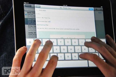 typing on the iPad