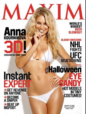 Maxim HD for iPad