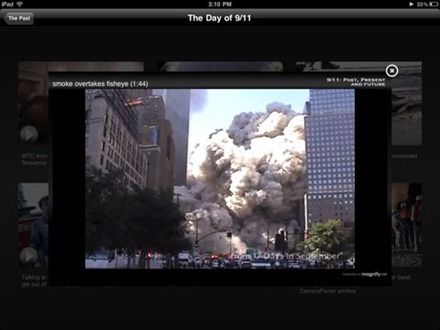 The 9/11 Memorial:  Past, Present, and Future for iPad