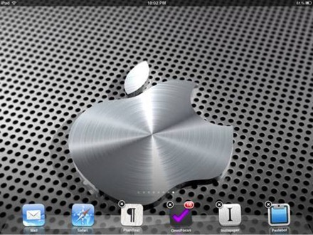 AppleLogoWallpaper