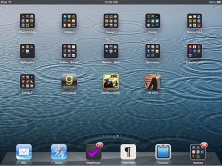 iPadHomeScreenWaterRings