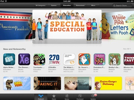 Education App Store section