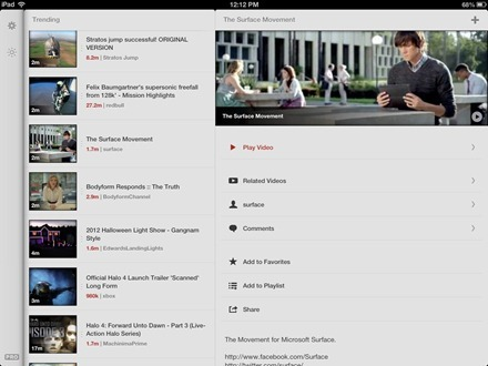 Jasmine - YouTube Client for iPad