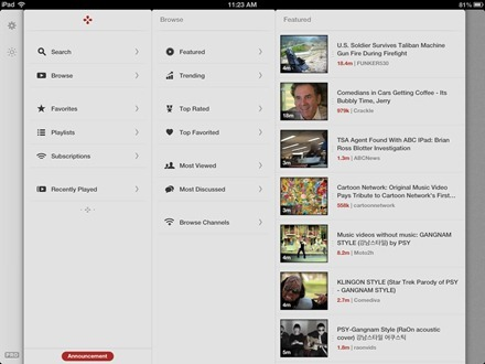 Jasmine iPad YouTube app