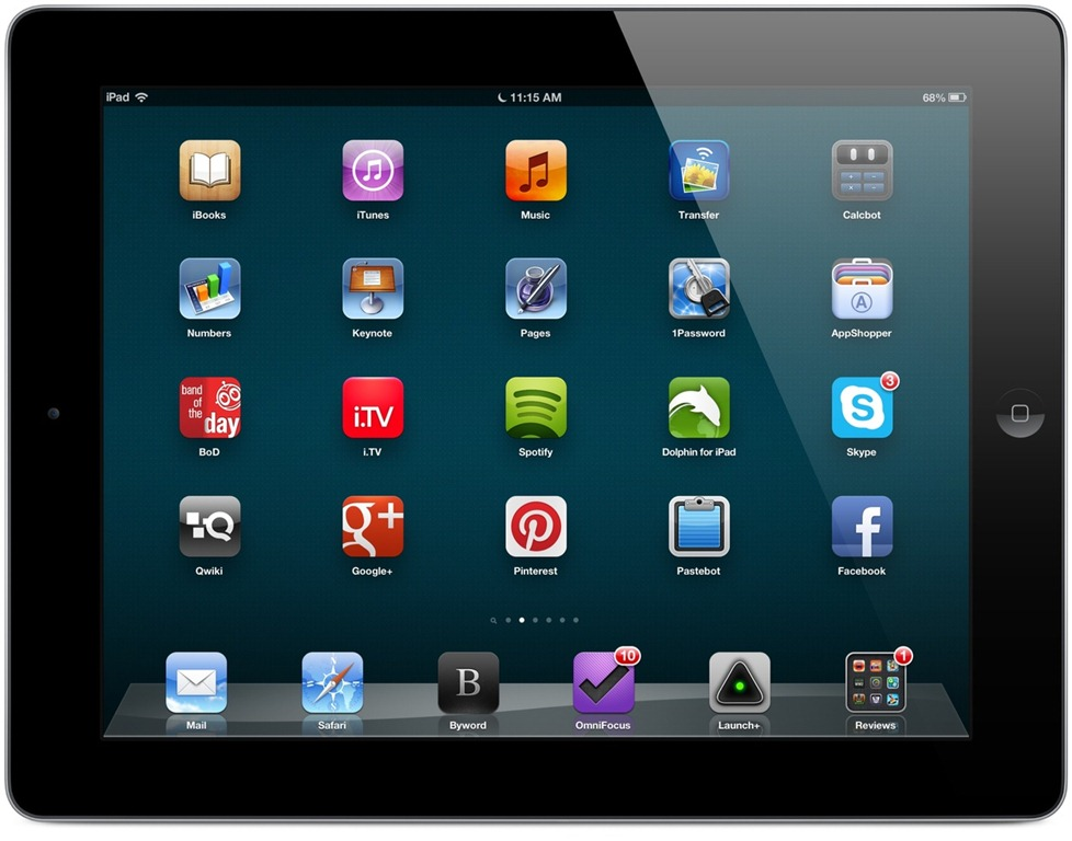 Weekend ipad wallpapers grey glow simple color for Best home screen wallpaper for ipad