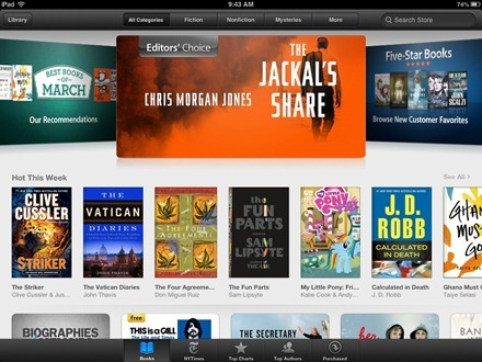 iBooks iPad app