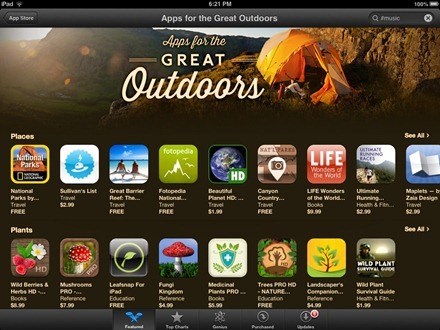 iPad Apps for the Great Outdoors