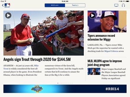 MLB At Bat News