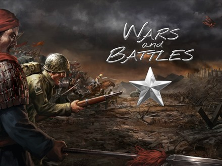 Wars and Battles iPad game