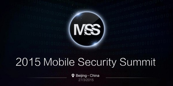 TaiG-Mobile-Security-Summit