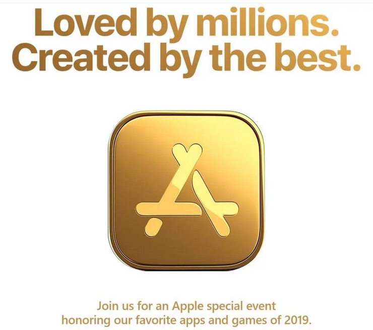 What's Up With this December Apple Event?