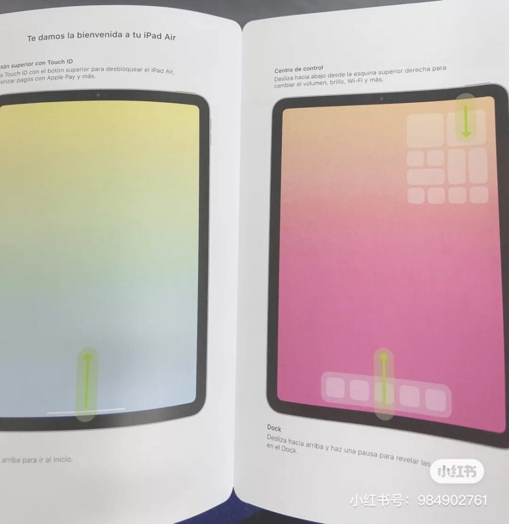 iPad Air Leaked Manual